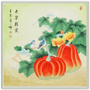工笔画《开华结实》中国工笔画协会委员张一娜【真迹R1135】