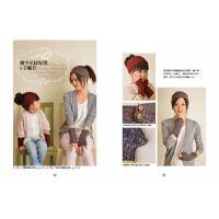 预售正版《用两色毛线编织帽子、脖围、围巾、手套、斗篷》朱雀16