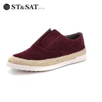 星期六(ST&SAT)男鞋 牛剖层革套脚休闲鞋SS61128507 红色 41
