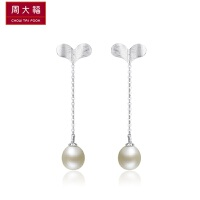 周大福 珍珠银吊坠定价AQ33086>>定价