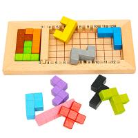 方块之谜组合俄罗斯方块积木益智力拼图玩具小学生智力开发男孩3-4-6岁以上