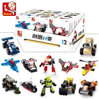 快乐小鲁班兼容乐高积木男孩子飞机消防车拼装玩具组装汽车机器人儿童节礼物