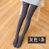 春秋季加绒打底连裤袜子黑色加厚秋冬款薄绒中厚连脚丝袜女士保暖 深灰色 3条