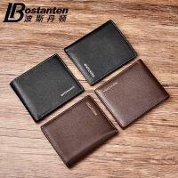 波斯丹顿男士钱包短款青年商务钱包头层牛皮休闲男式皮夹B3172123