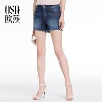 OSA欧莎2018夏装韩版时尚钉珠显瘦高腰毛边牛仔短裤热裤女