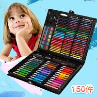【2件8折】儿童绘画彩笔套装150件适用3-10岁儿童圣诞节生日礼物创意实用小礼品送男孩女孩SN58 150件绘画彩笔