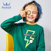 【2件2.5折:66元】souhait水孩儿童装秋季新款男童卫衣时尚舒适休闲圆领套头卫衣儿童卫衣