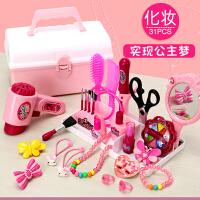 女孩女童儿童益智无毒玩具仿真公主化妆品盒套装宝宝过家家梳妆台