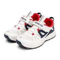 【1件5折价:170元】探路者童鞋 2021新品男女童透气网布轻底时尚儿童徒步鞋QFAJ85011