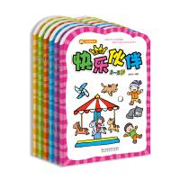 开心贴纸书 宝宝的开心世界.3-6岁