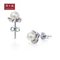 周大福 珠宝925银珍珠定价耳钉AQ32316>>定价