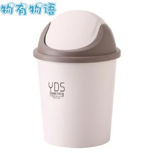 物有物语 垃圾桶 大号摇盖家用卫生间纸篓塑料清洁桶办公室压圈垃圾筐创意厨房客厅无盖杂物桶