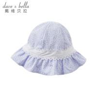 戴维贝拉夏季新款遮阳帽子 宝宝渔夫帽DB7170-H