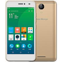 【当当自营】青橙 C6 2GB+16GB 智能老人手机 时光金/白 移动/联通4G手机