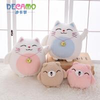 招财猫公仔毛绒玩具可爱猫咪小羊玩偶布娃娃儿童生日礼物送女生