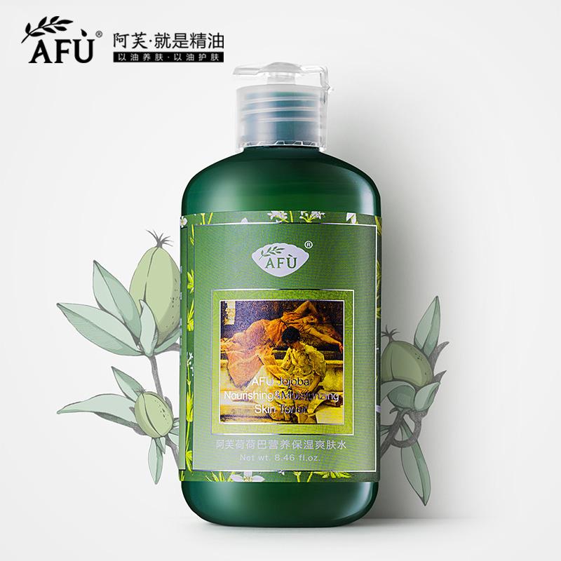 【领券立减50】AFU阿芙 荷荷巴保湿爽肤水 250ml 用精油开启护肤新时代~