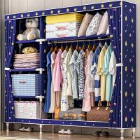 索尔诺布衣柜加粗25管 衣柜 简易衣柜 布艺收纳柜子组装衣橱 双人衣柜2524