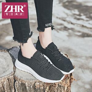 ZHR2018春季新款韩版运动鞋zipper鞋子平底休闲鞋跑步鞋学生女鞋AR13