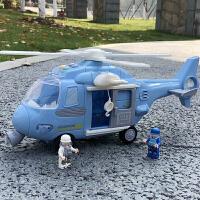 儿童玩具飞机超大惯性仿真直升飞机音乐玩具车模型男孩
