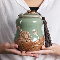 哥�G茶�~罐陶瓷小�密封罐通用存��罐大��t茶�G茶普洱家用包�b盒