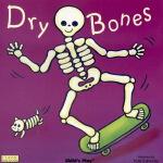 英文原版绘本 Dry Bones 超大开本 洞洞书 韵文童谣 廖彩杏书单 送音频