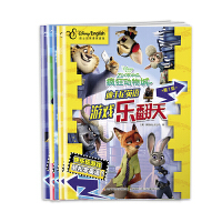迪士尼英语游戏乐翻天(第1级)套装5册