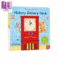【中商原版】Sing Along With Me! Hickory Dickory Dock 跟我唱系列 小老鼠上灯台