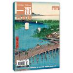 一番日本语 2021年5月 月刊 配日文音频 全彩印刷