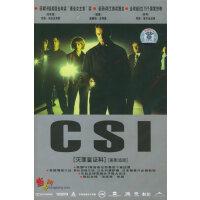 CSI:灭罪鉴证科・案影追踪(7DVD 二十集)(DVD-5完整版当当网)