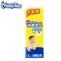 妈咪宝贝 MamyPoko 均吸干爽婴儿纸尿裤 尿不湿拉拉裤 L40片2包 8-13kg
