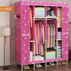门扉 布衣柜 折叠衣橱布衣柜收纳柜子组装简易布艺经济实木衣柜简约现代非钢架