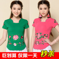 中国风女装上衣 民族风夏装 绣花短袖t恤女 大 码刺绣 修身打底衫