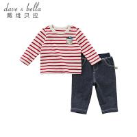 戴维贝拉童装秋冬装新款男女童套装宝宝条纹两件套DBH9967