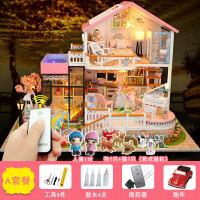 3d立体拼图木质玩具房子模型diy建筑模型大别墅女孩男孩惊喜的创意节日礼品 甜言蜜语 套餐一