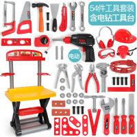 儿童工具箱 宝宝仿真维修工具电钻螺丝刀修理过家家玩具套装 男孩儿童节礼物