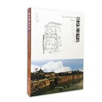 江苏地方文化名片丛书//淮安漕运文化