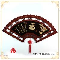 新中式装饰画壁画挂画扇形立体浮雕现代装饰礼品字画客厅玄关挂画 62*120(外框厚20mm左右)
