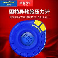 固特异 高精度数显轮胎压力计 便携轮胎式胎压计 汽车胎压检测表