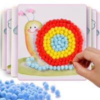 儿童手工制作材料包diy幼儿园礼物宝宝立体粘贴画毛球画玩具