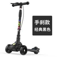 滑板车儿童折叠踏板三轮闪光1-3-6-12岁宝宝小孩溜溜车单脚滑滑车