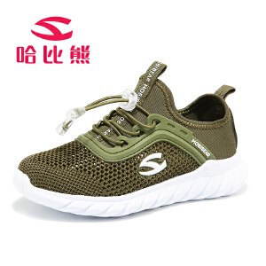 哈比熊童鞋女童单鞋男童运动鞋春夏新款儿童运动鞋女儿童鞋子