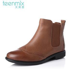 Teenmix/天美意专柜同款时尚牛皮女靴切尔西靴6D440DD5