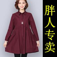 2018大码女装胖mm衬衫女长袖春季新款韩版宽松上衣中长款衬衣外套