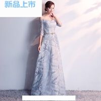 2018韩式一字肩中袖灰色优雅聚会晚礼服长款年会主持连衣裙女