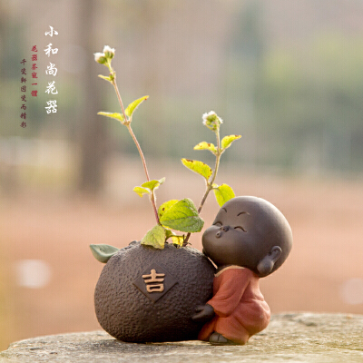 可爱紫砂小和尚茶宠可养摆件 创意水培插花茶具装饰