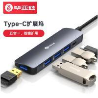 ����� USB-C分�器 Type-C�DUSB3.0集�器HUB 可PD供�外接U�P�I�P�D�Q器 支持�O果等�本��X一拖四