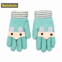 巴拉巴拉儿童手套女童2017秋冬新款拼接小童宝宝毛线针织分指手套 两色随机发