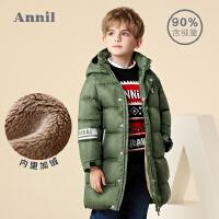 【2件4折:439.6】安奈儿童装男童羽绒服长款连帽加绒冬装新款休闲保暖外套厚