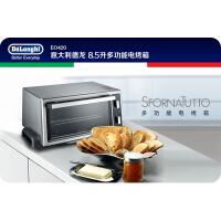 eLonghi 德龙EO12562 电烤箱家用 多功能烘焙小烤箱 EO1270升级款银色均码