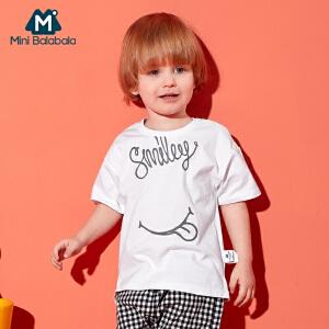 【尾品汇】迷你巴拉巴拉幼童圆领休闲上衣2018新款儿童男童短袖t恤纯棉夏装